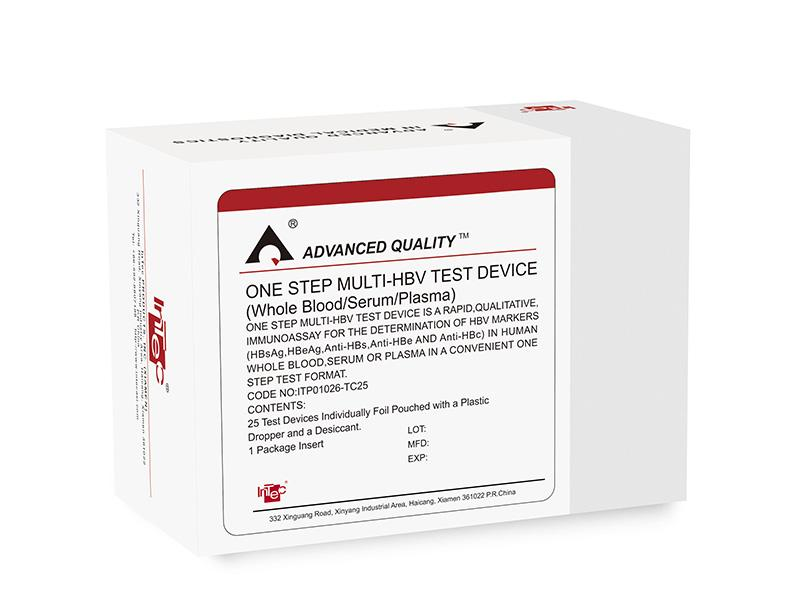 HBV rapid test kit